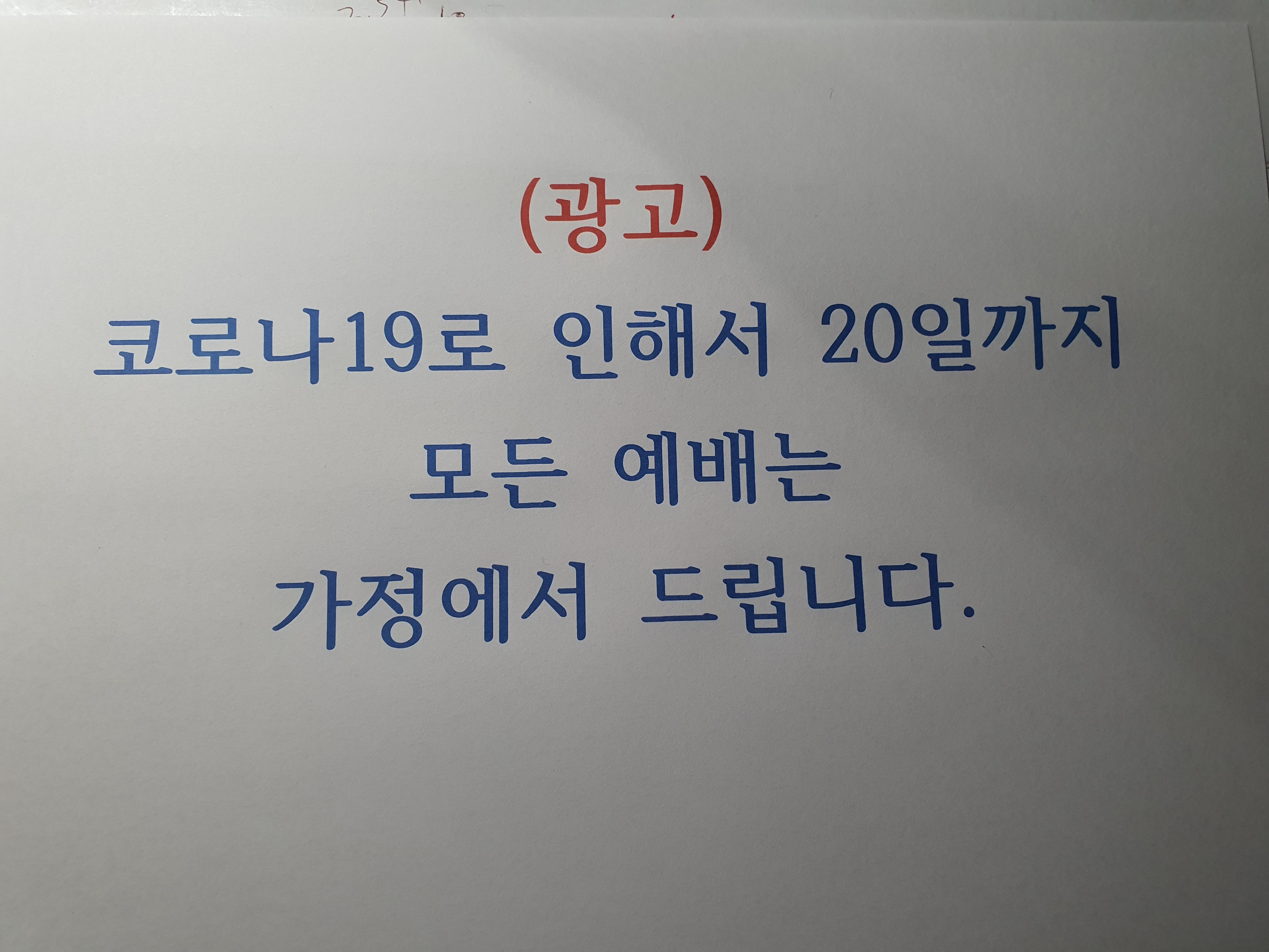 KakaoTalk_20200315_114243555_01.jpg